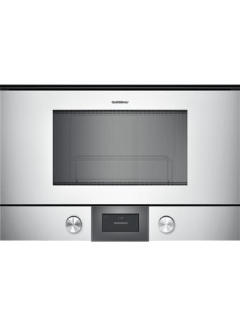 Microwave + grill 21l 200 series SIL R
